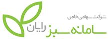 سامانه سبز رایان Logo