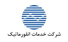 لوگو شرکت HPE